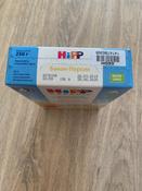 Hipp каша молочная рисовая с персиком и бананом БИО, с 6 месяцев, 250 г #2, Надежда С.