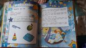 Мой третий год | Баранова Наталия Николаевна #2, Ксения