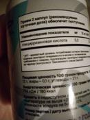 Комплекс пищеварительных ферментов с лизатами пробиотиков, Неозим #1, Рената