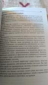 Квадрант денежного потока | Кийосаки Роберт Т. #14, Андрей Ф.