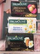 Мыло туалетное Palmolive Роскошь Масел с маслом Миндаля и Камелии, 90 г #8, Максим