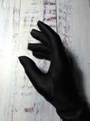Перчатки #7, Евгения К.