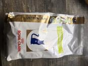 "Корм сухой Royal Canin ""Vet Diabetic feline DS46"", для кошек при сахарном диабете, 1,5 кг #2, алексей тихомиров"