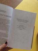Беспокойный ум. Моя победа над биполярным расстройством | Джеймисон Кей #6, Екатерина К.