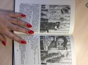 Не прощаюсь. Приключения Эраста Фандорина в XX веке. Часть 2    Борис Акунин #4, Валерия Г.