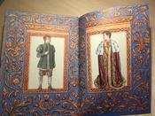 Принц и нищий | Твен Марк #3, Татьяна З.