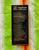 Magruss  инновационный тональный крем SOFT-FOCUS Foundation тон 1, 35 ml #11, Елена Баранова