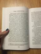 Приключения Тома Сойера | Твен Марк #1, Виктория Н.