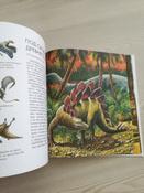Древние животные нашей планеты. Палеонтология в картинках #11, Коломиец Марина Владимировна