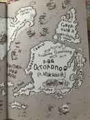 Как приручить дракона. Книга 1 | Коуэлл Крессида, Коуэлл Крессида #14, Алиса П.