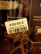 Мясорубка Polaris PMG 1855 RUS черный #2, Denis D.