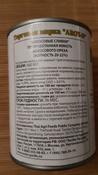 Кокосовый крем Aroy-d 85% жирность 20-22%, 560 мл #6, Антон