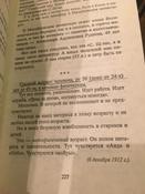Опавшие листья. Короб второй | Розанов Василий Васильевич #1, Наталия