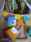Мякиши мягкие кубики, Собери картинку: Зверята, 8 кубиков #2, Мария Д.