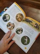 Энциклопедия для детского сада. Три энциклопедии для девочек #8, Екатерина