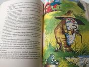 Муфта Полботинка и Моховая Борода;Муфта, Полботинка и Моховая Борода. Книги 1, 2 | Рауд Эно Мартинович #18, Ульяна П.