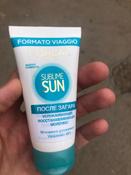 Успокаивающее восстанавливающее молочко после загара L'Oreal Paris Sublime Sun, увлажнение на 48 часов, 50 мл #3, Сергей В.