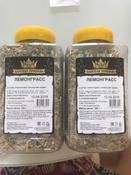 Царская приправа Лимонная кислота, 1 кг #15, Яна Н.