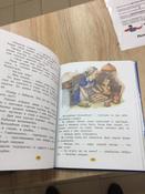 Лучшая книга сказок с подсказками. 2-5 лет | Терентьева Ирина Андреевна #11, Юлия Григорьева