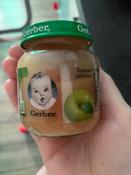 Пюре фруктовое Gerber Только яблоко, первая ступень, 12 шт х 130 г #4, Кравченко Вероника