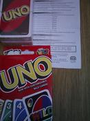 UNO Карточная игра Уно #2, AxeRon