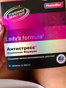 "Биокомплекс Lady's formula ""Антистресс Усиленная формула"", 950 мг х 30 таблеток #5, Анастасия Л."