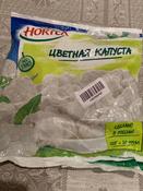 Hortex Цветная капуста, 400 г #7, Анна