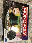 Настольная игра Monopoly Монополия Голосовой банкинг, E4816121 #32, Ольга А.