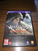 Игра Assassin's Creed: Откровения (XBox360, Русская версия) #1, Аркадий Гиль