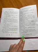Превращающее заклинание (выпуск 10) | Чапмен Линда #2, Ирина Б.