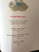 О чём думает моя голова   Пивоварова Ирина #48, Полина