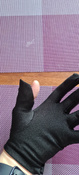 Перчатки #12, Евгений Б.