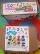 """Развивающая игрушка Краснокамская игрушка """"Грибочки"""", Н-60 #49, Карина Г."""