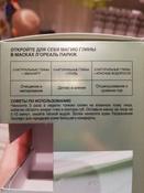 """L'Oreal Paris Маска для лица """"Магия Глины"""" очищение и матирование с эвкалиптом, для всех типов кожи, 50 мл #2, Наталья Е."""