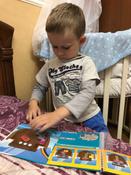 Bondibon Обучающая игра Ноев ковчег #13, Анастасия Балашова