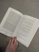 Без воды. Как писать предложения и отчеты для первых лиц   Безручко Павел С. #5, Альфигуль Ш.
