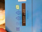 Детское молочко Nutrilon Premium 3, 1200 г #8, Юлия З.
