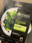 Garnier Увлажняющая черная тканевая маска Очищающий Уголь + Черные водоросли с гиуалроновой кислотой, сужающая поры, 28 гр #13, Анастасия С.