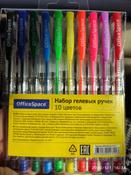 Набор гелевых ручек OfficeSpace 10 цветов GPA100/10_1711 #12, Ольга Ш.