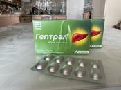 Гептрал® Таблетки, покрытые кишечнорастворимой оболочкой, 400 мг, №20 #4, Елена И.