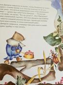 Крокодиловы слёзы   Лаиглесиа Хуан Антонио #8, Ольга А.
