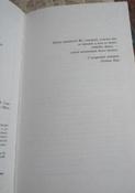 Призрак Оперы | Леру Гастон #10, Александр Ж.