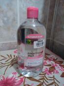 Garnier Мицеллярная вода, очищающее средство для лица, для всех типов кожи, 700 мл #13, Ольга К.