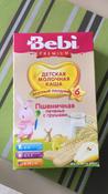 Bebi Премиум каша Печенье с грушами пшеничная молочная, с 6 месяцев, 200 г #13, Спицына Ю.
