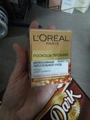 """Крем для кожи вокруг глаз L'Oreal Paris """"Роскошь Питания"""", с маслом ши, 15 мл #11, Ирина С."""