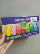 """Пастель масляная художественная для рисования Brauberg Art """"Classic"""", набор 12 цветов, утолщенная, круглое сечение #4, Елена К."""