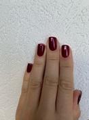 """Essie лак для ногтей, оттенок 52 """"Ботфорты"""", 13,5 мл #7, Роман"""