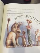 Лев в библиотеке   Кнудсен Мишель #14, Ольга К.