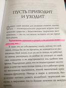 Большое волшебство   Гилберт Элизабет #7, Максимова Анжелика