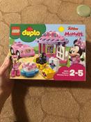 Конструктор LEGO DUPLO Disney 10873 День рождения Минни #3, Камила Ж.